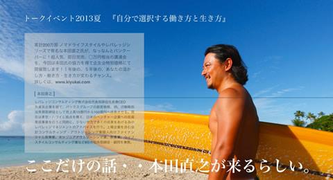 Honda-image.jpg